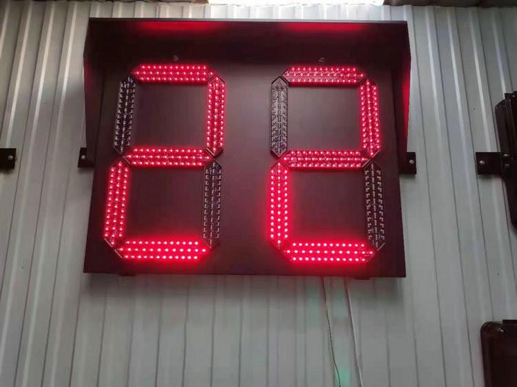 倒计时交通信号灯